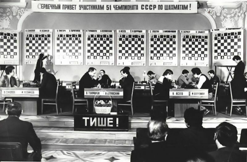 URSS 1984